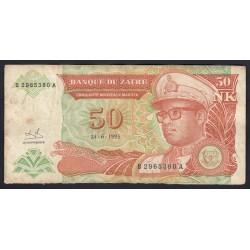 50 makuta 1993