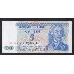 5 rubel 1994