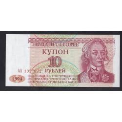 10 rubel 1994