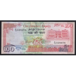 100 rupees 1986