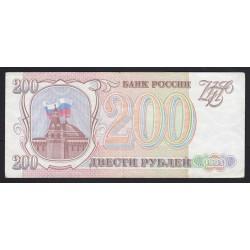 200 rubel 1993