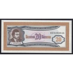 20 rubel 1993 - MMM