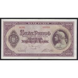 100 pengõ 1945 - VÍZJELES
