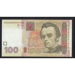 100 hryven 2005