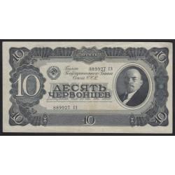 10 chervonetz 1937