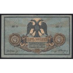 5 rubel 1918 - South Russia