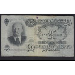 10 rubel 1947