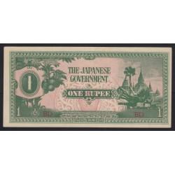 1 rupee 1942