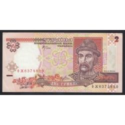2 hryven 2001