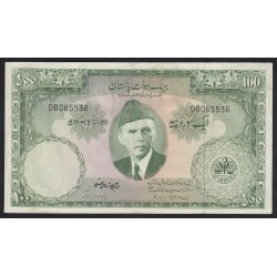 100 rupees 1957