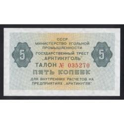 5 kopek 1979 - Spitzbergák