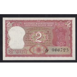 2 rupees 1970