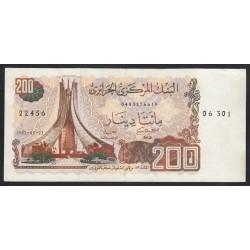 200 dinars 1983