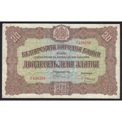 20 leva 1917