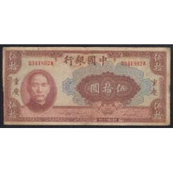50 yuan 1940 -  Bank of China