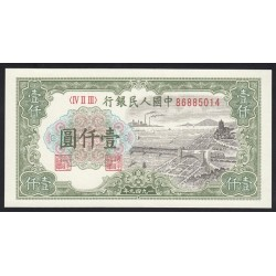 1000 yuan 1949 - Peoples Bank of China