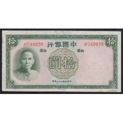 10 yuan 1937 -  Bank of China