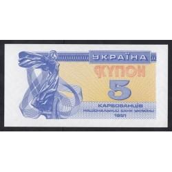 5 karbovantsiv 1991