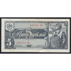 5 rubel 1938