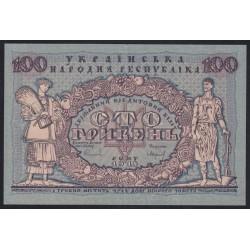 100 hryven 1918