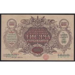1000 karbovantsiv 1918