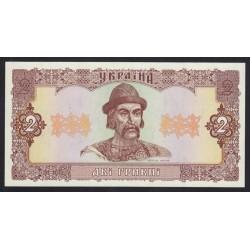 2 hryven 1992