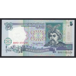 5 hryven 1994