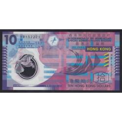 10 dollars 2007