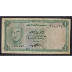1 rial 1969