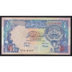 1/2 dinar 1992