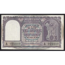 10 rupees 1962