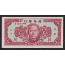 50 cents 1949 - Hainan Bank