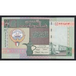 1/2 dinar 1994