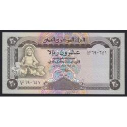20 rials 1995