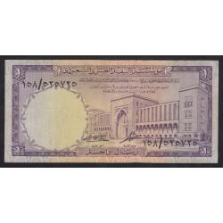 1 riyal 1968