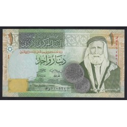 1 dinar 2006