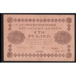 100 rubel 1918