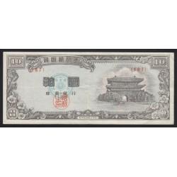 10 hwan 1953