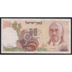50 lirot 1968