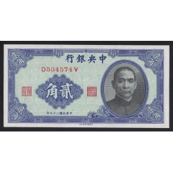 20 cents 1940 - Central Bank of China