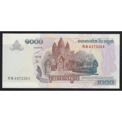 1000 riels 2005