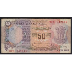 50 rupees 1985