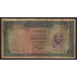 1 pound 1961