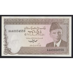5 rupees 1984