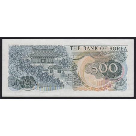 500 won 1973