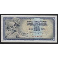 50 dinara 1968 - BAROQUE