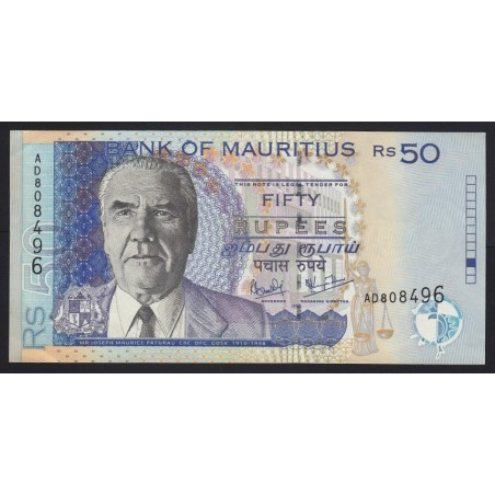50 rupees 1999