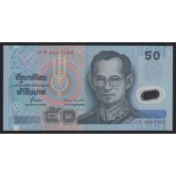 50 baht 1997