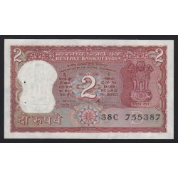 2 rupees 1997