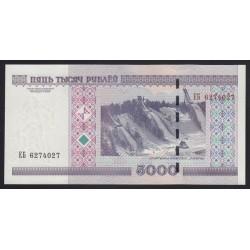 5000 rublei 2000